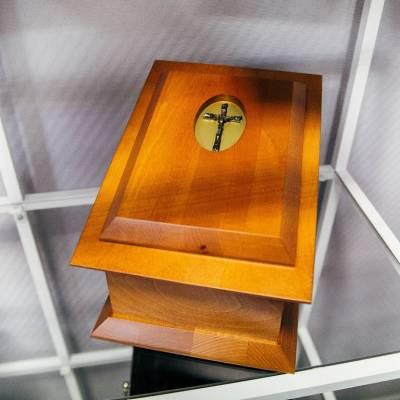 urny Mirander